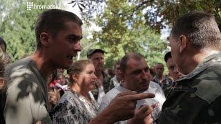 83 бійці 'тридцятки' повернулися з АТО: «нас посилали на вірну смерть»