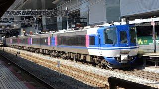 71【FHD30p】'20年3月7日 JR西日本・京都駅構内 列車撮影記録