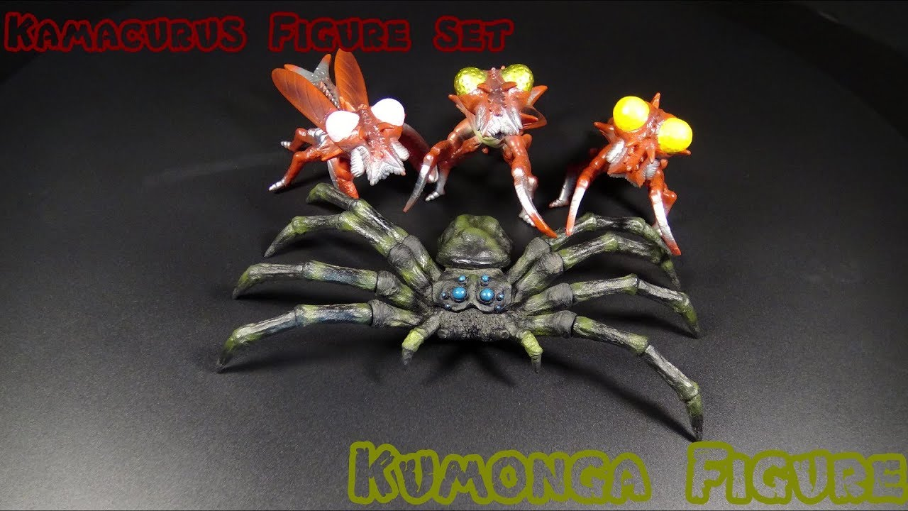 Godzilla Son Of Godzilla Figure Reviews Special Kumonga And