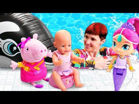 Кукла в бассейне! Беби Бон Эмили в гостях у косатки. Мультик из игрушек с Машей Капуки