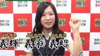 【WEB限定】ナンバーショット番外編 『MEMBER SHOT(メンバーショット)...