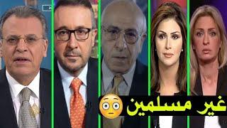 اشهر 7 من مذيعي قناة الجزيرة والعربية قد لاتعلم انهم غير مسلمين | تفاجأت حتى انا