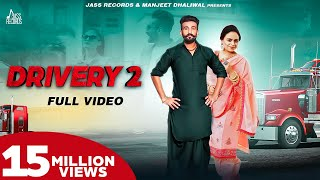 Drivery 2 | (Full HD) | Gurman Paras & Gurlez Akhtar | Music Empire | New Punjabi Songs 2020