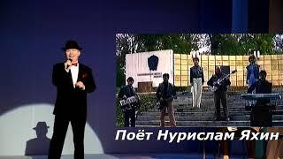 Песня Рашита Зиганова