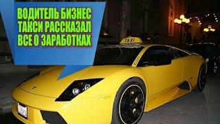 ЯНДЕКС.ТАКСИ | 60 заказов -реально? | КАТАЕМ БЕЗ ДОПЛАТ #яндекс #такси