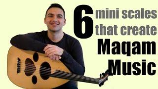 6 ميني المقاييس التي تخلق مقام الموسيقى