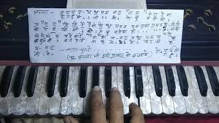 learn-song-laga-chunari-me-daag-on-harmonium-by-inder-singh-shah