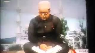 QS TV Bangla। Qari Abdul Wadud Bangladesh।