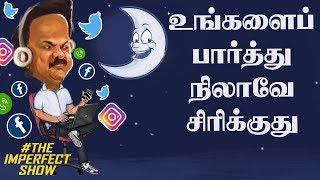 Mallya ஸ்கொயர் - 5000 கோடி ஏப்பம் விட்ட நிதின் சந்தேசரா | தி இம்பர்ஃபெக்ட் ஷோ