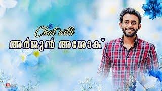 Onam with Arjun Ashokan | 'Chat with Arjun Ashokan' | Onam Special Programme 2019