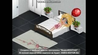 """""""Любовь и Зло"""" 1 Серия"""