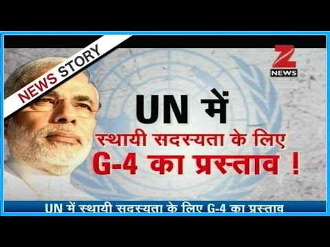India extends fresh offer to get entry into UN security council