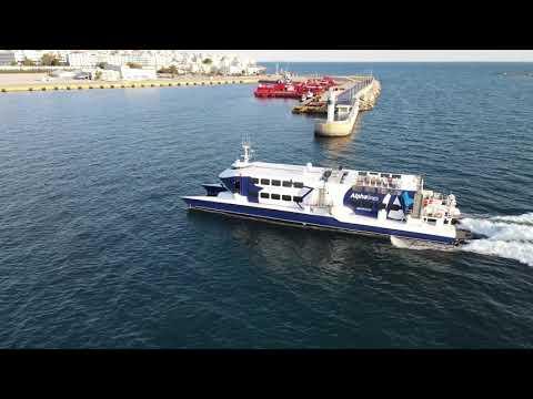Speed cat 1/ Alpha lines άφιξη στο λιμάνι του Πειραιά drone video.