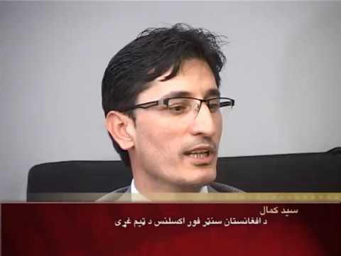 Mr  Syed Kamal, speaking to Education TV & Radio ERTV