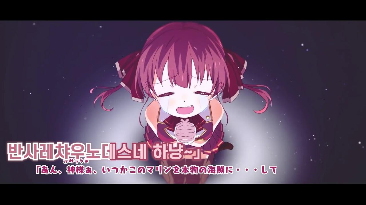 [노래방 자막] Ahoy!! 우리는 호쇼해적단☆ (풀 버전)