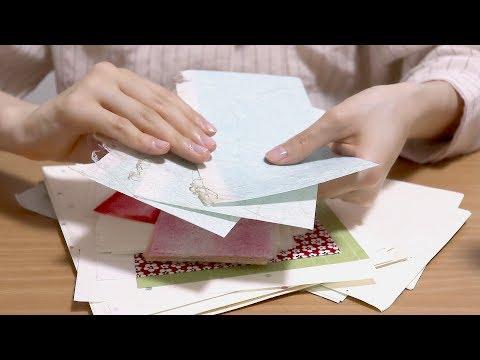 [小声-ASMR] 和紙を触る音 / Paper Sounds, Whispering