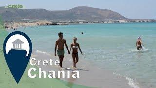 Crete | Falassarna Beach