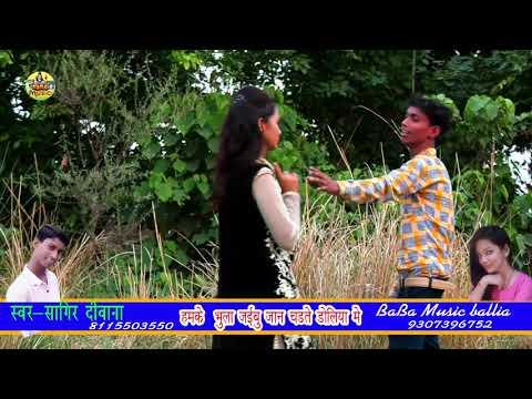 पवन सिंह के बाद !! मागिया में सेनूरा !! Sabbir Diwana !! आस्था दुबे !! Sed Song 2018 New