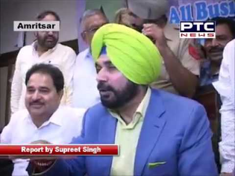 S. Navjot Singh Sidhu At Industrial & Trade meet Amritsar. Organised by RANJAN AGGARWAL.