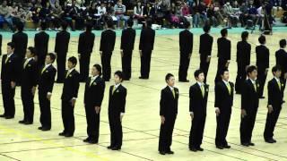 Disciplina Japonesa - Campeonato de Caminhada