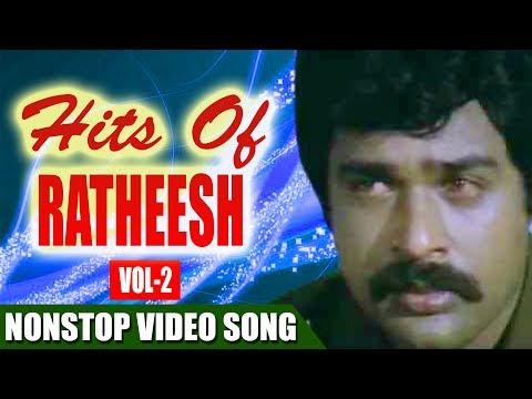 Rathish Hit Vol 02  Malayalam Non Stop Movie Songs   K. J. Yesudas   K S Chithra   Jayachandran