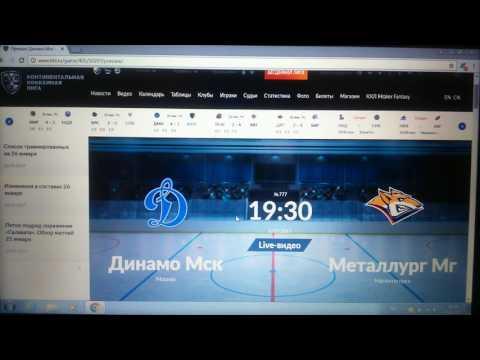 Ярославль ежедневные прогнозы на спорт