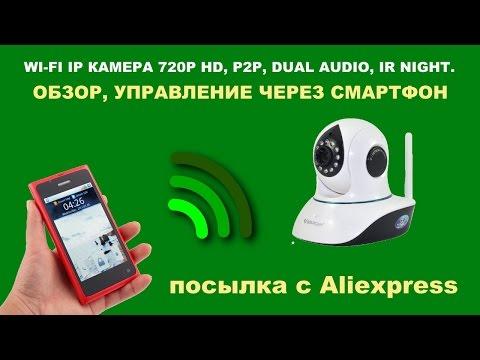 Купить комплект видеонаблюдения