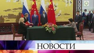 Д.Медведев заявил, что товарооборот России и Китая в этом году может достичь ста миллиардов долларов