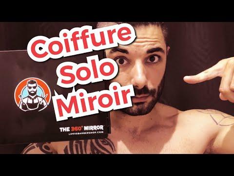 Se Couper Les Cheveux Seul Miroir 360 Lipfisbarbershop Youtube