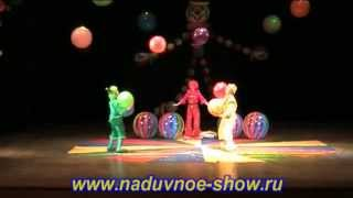 Надувное шоу naduvnoe-show.ru