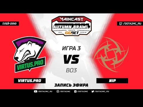 видео: virtus.pro vs nip (карта 3), mc autumn brawl, Плей-офф