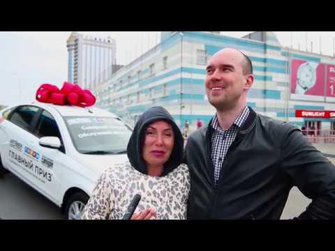 В Челябинске 19 мая в ТРК «ГОРКИ» прошел финальный розыгрыш акции «Лада в награду»