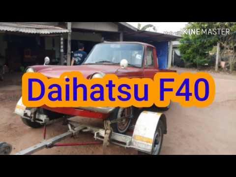 รถคลาสสิค[Daihatsu F40 ]รถที่วัยรุ่นยุคนี้ตามหา]