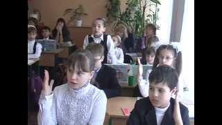 Урок - гра  з укр.мови  / 4 клас /