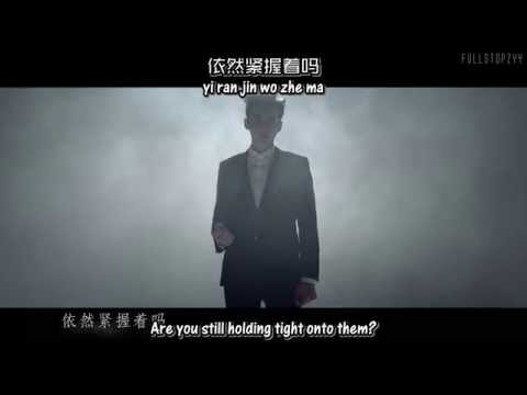 Kris (吴亦凡) - Time Boils the Rain MV + [English subs/Hanyu Pinyin/Chinese]