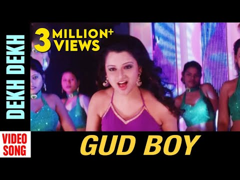 Gud boy Odia Movie || Dekh Dekh | Video Song | Arindam Roy, Priya Choudhury