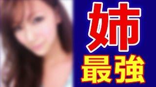 西内まりや の恐るべき実績を持つ姉 西内ひろ http://youtu.be/p8ozkExU...