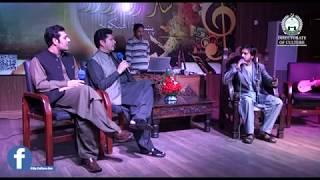 Shoukat Banyal's Melodious Tune