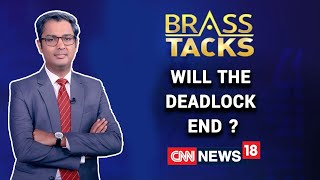 Farmers At The Talks Table, Will There Be A End To The Deadlock? | Brass Tacks With Zakka Jacob