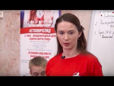 Страшная статистика. Кто в России не дает денег на борьбу со СПИДом