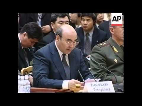 WRAP 'Shanghai Six' discuss security, counter-terrorism