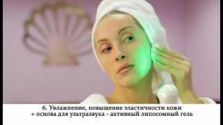 видео Ультразвуковой аппарат Desheli Twinrey Face