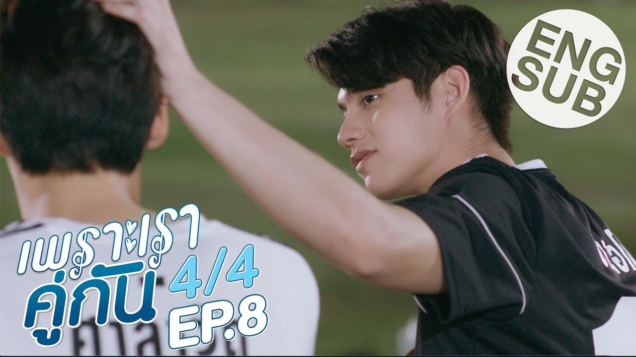 Download [Eng Sub] เพราะเราคู่กัน 2gether The Series   EP.8 [4/4]