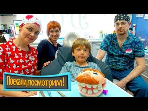 Стоматолог в Кременчуге, кабинет Стоматолог и Я