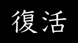 ウルフルズ復活!! 5月21日に約6年半ぶりとなるオリジナルアルバム『ONE ...