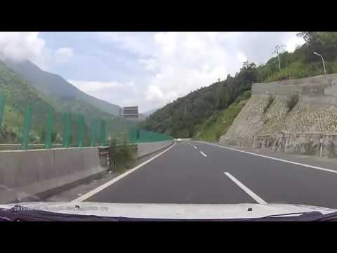 China Expressway: Ya'an to Xichang 中国高速公路:雅西高速