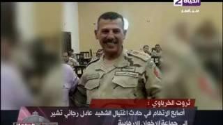 بالفيديو.. الخرباوى: دعوات 11/11  ذات أصابع إخوانية وهدفها الانتقام وعرقلة التنمية