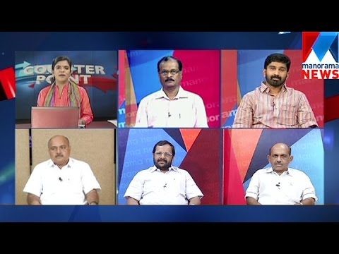 what is the future of kerala congress(m) | Manorama News
