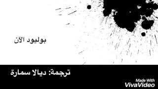 اغنية Channa Mereya مترجمة من فيلم Ae Dil Hai Mushkil-انوشكا شارما، رانبير كابور، ايشواريا راي.