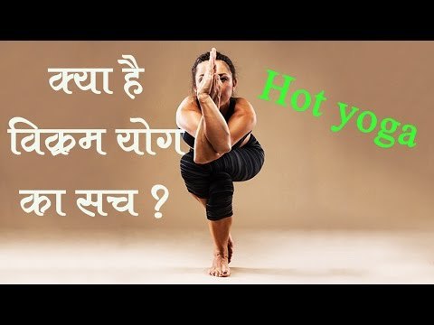 bikram yoga workout | bikram yoga class 90 minutes | hot yoga 26 poses